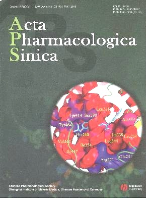 Acta Pharmacologica Sinica