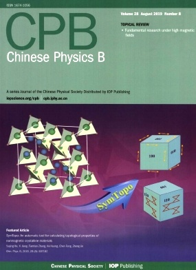 Chinese Physics B